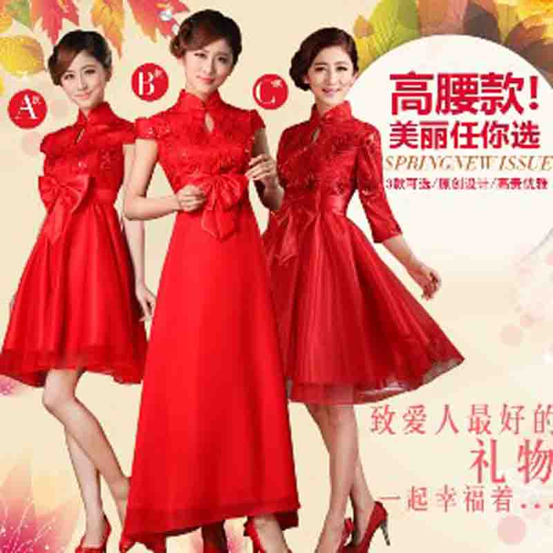 Non-you do not marry�15 new wedding dress Korean Top Loin of pregnant women serving Chinese classical big bows code load qipao bow tie dresses wedding dress燘, short-sleeved long skirt�L