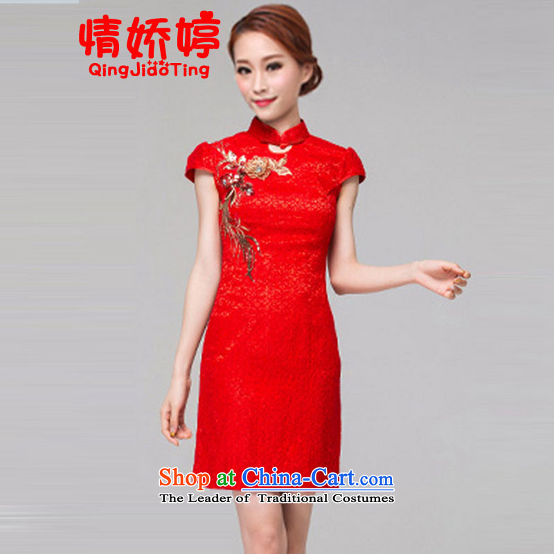 To Ting�  2014 Summer of red bride qipao marriage bows services spend short of retro embroidery qipao and improved noble red燬