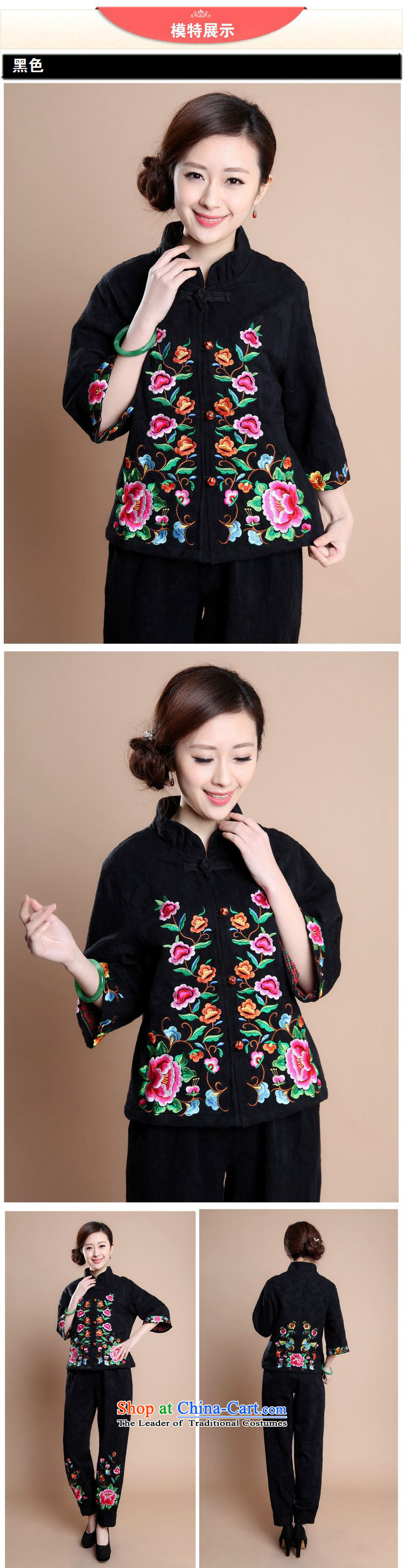 The 2014 autumn forest narcissus install new full Mudan cotton jacquard Tang Dynasty Large relaxd mother load characteristics of national Wind Jacket coat Fgr-a183 black L picture, prices, brand platters! The elections are supplied in the national character of distribution, so action, buy now enjoy more preferential! As soon as possible.