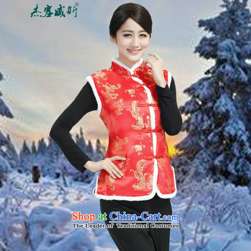 Jie in the autumn and winter new collar manually detained ma folder vest Chinese clothing national costumes Tang jackets  M2370 red - 3 L