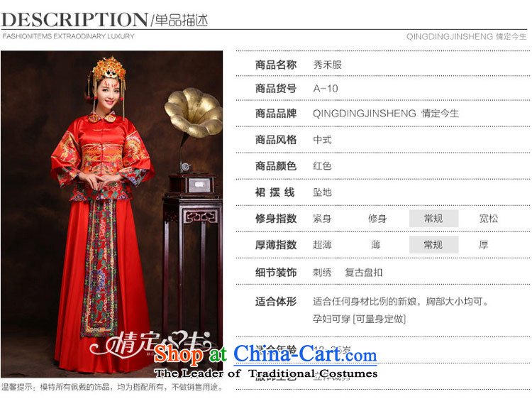 Love of the present Chinese long-soo Wo Service Phoenix cheongsam wedding dress retro wedding dress red bows to Tang dynasty Bong-crown relaxd + Sau Wo services XL Photo, prices, brand platters! The elections are supplied in the national character of distribution, so action, buy now enjoy more preferential! As soon as possible.