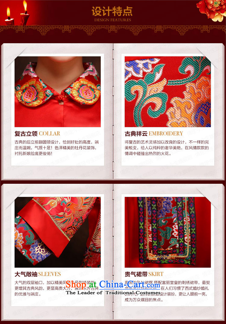 Love of the present Chinese long-soo Wo Service Phoenix cheongsam wedding dress retro wedding dress red bows to Tang dynasty Bong-crown relaxd + Sau Wo servicesXL Photo, prices, brand platters! The elections are supplied in the national character of distribution, so action, buy now enjoy more preferential! As soon as possible.