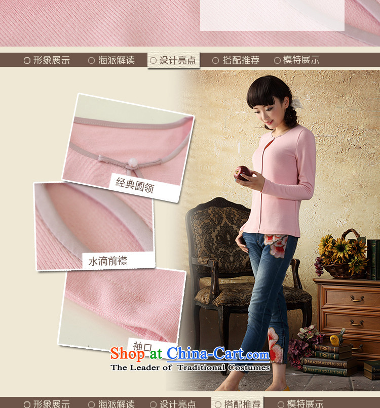 A Pinwheel Without Wind to long-sleeved heart-il knit shirts Autumn Chinese boxed China wind Tang Dynasty Chinese women of ethnic BlackXL Photo, prices, brand platters! The elections are supplied in the national character of distribution, so action, buy now enjoy more preferential! As soon as possible.