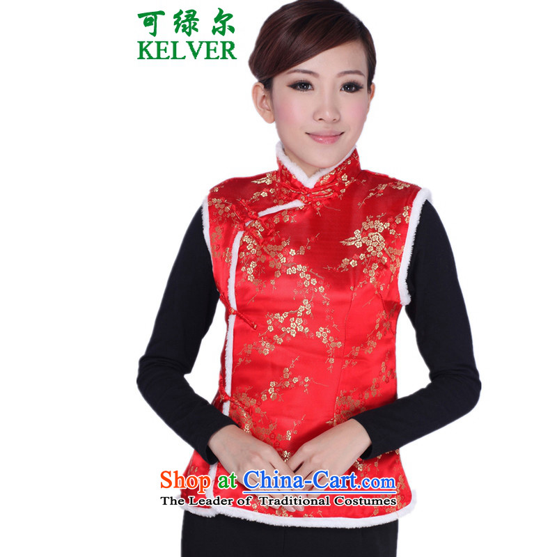Can Green, older women's autumn and winter trendy new products collar embroidered with cotton Tang dynasty mother vest�0003# 2XL