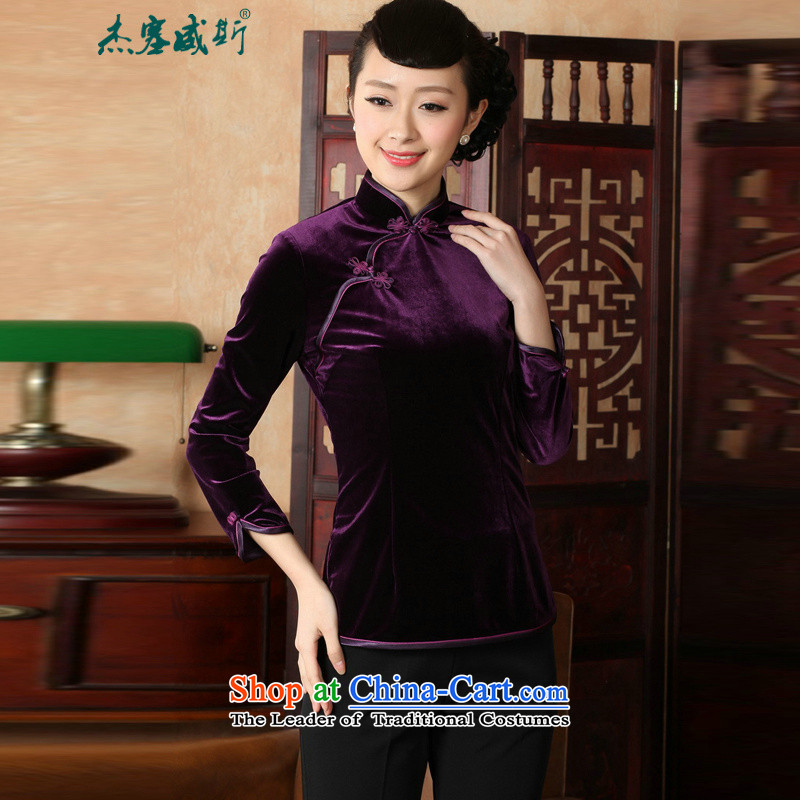 In the Fall of Jericho hand-held a mock-neck Chinese clothing ethnic women improved 9 cuff scouring pads Tang blouses A0064 PURPLE XXL