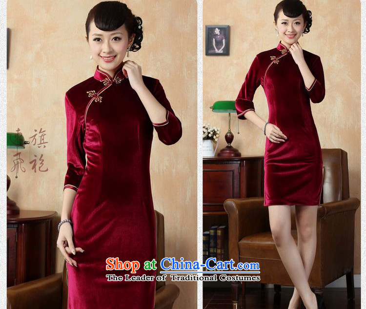 Ms. cheongsam dress picking frequency dresses pure color and the Stretch Wool qipao seven really cuff wine red聽L picture, prices, brand platters! The elections are supplied in the national character of distribution, so action, buy now enjoy more preferential! As soon as possible.