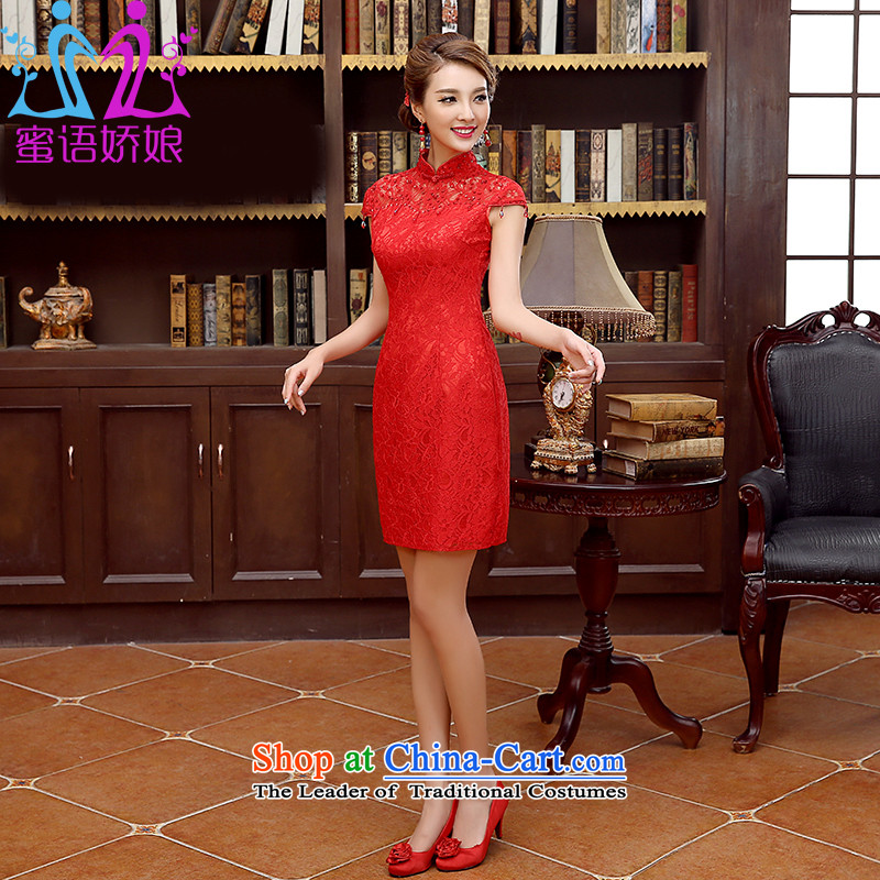 Talk to her new 2015 Short Long) Marriages bows services cheongsam dress red lace improved large palace of Qipao red short?L