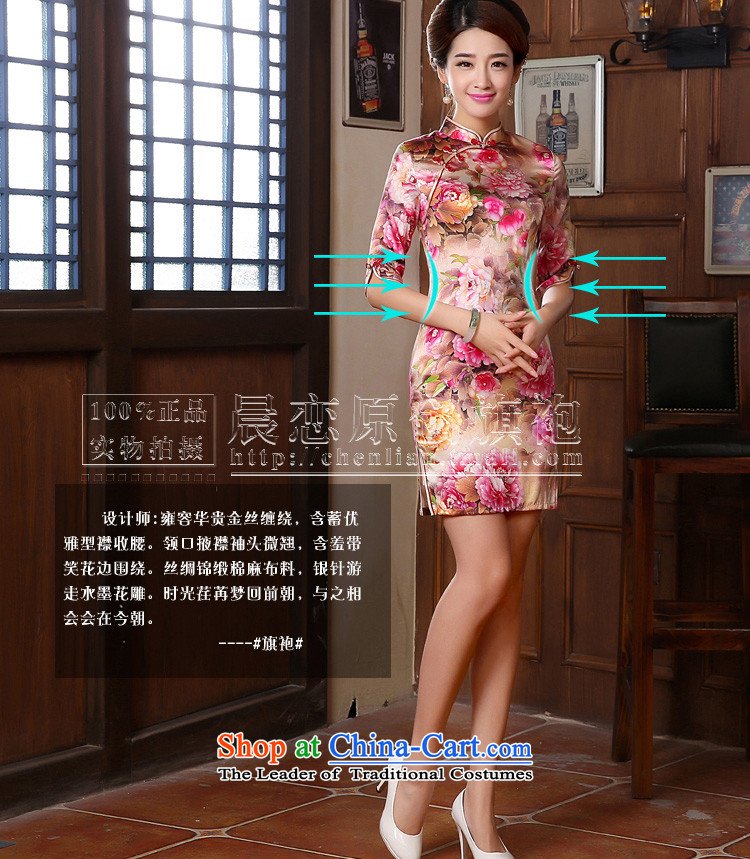 Morning new qipao land 2014 autumn in the retro fitted sleeveless improved stylish herbs extract heavyweight silk cheongsam dress peony pink SAIKA聽155/S picture, prices, brand platters! The elections are supplied in the national character of distribution, so action, buy now enjoy more preferential! As soon as possible.