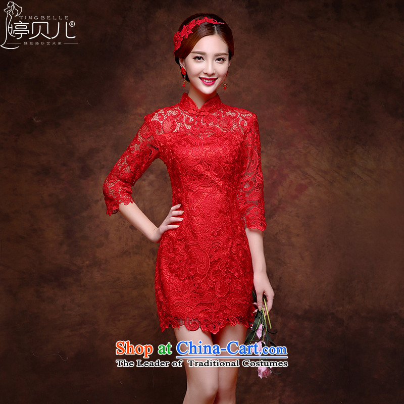 Wedding dress 2015 New Service Bridal Fashion marriage bows cheongsam dress red long package shoulder lace short_燬