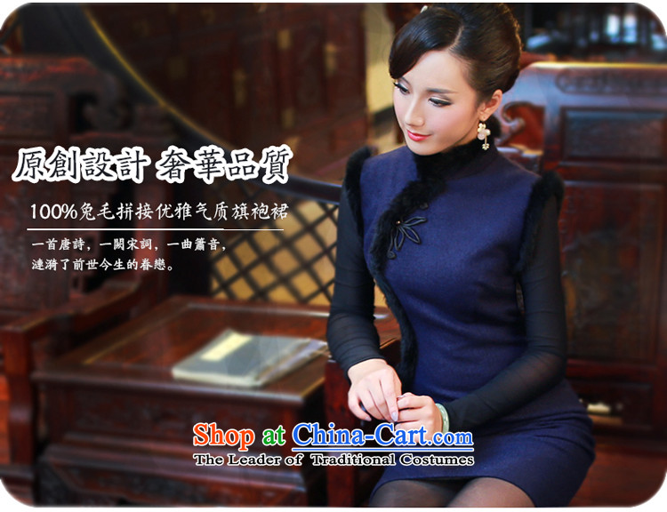 After a new wind autumn and winter and stylish high-end cheongsam dress for the improvement of solid color hair short of qipao dresses 4808 4808 Blue聽S picture, prices, brand platters! The elections are supplied in the national character of distribution, so action, buy now enjoy more preferential! As soon as possible.