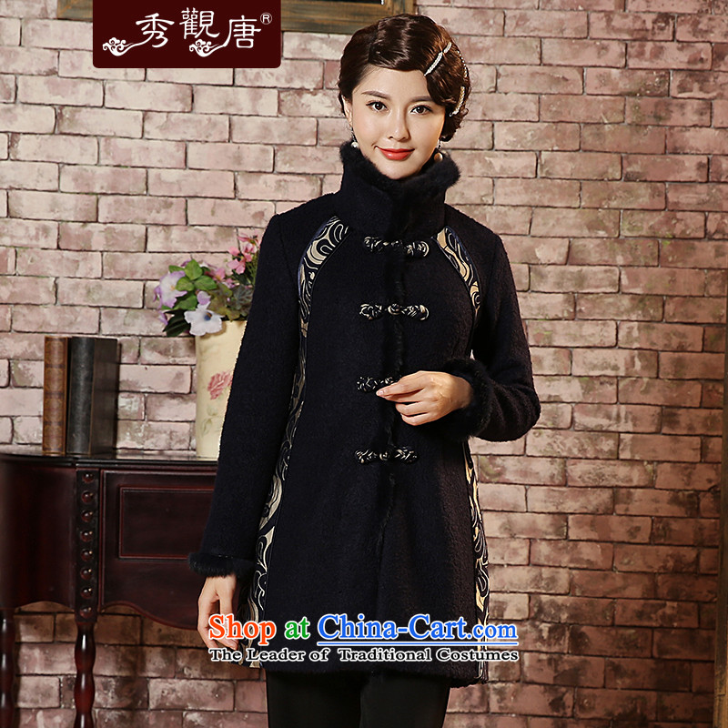 -Sau Kwun Tong- of the arts of winter clothing new 2014 gross jacket Chinese improved thickened about gross for Tang dynasty TC4930 blue聽XXL