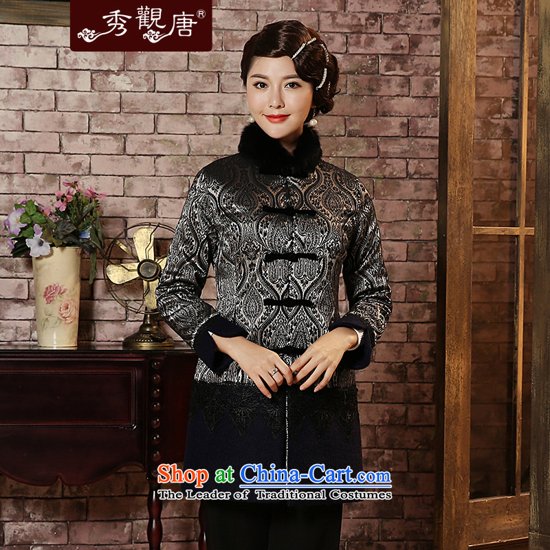 -Sau Kwun Tong- find love gross cotton jacket lapel�15 winter clothing new Ms. Tang dynasty cotton waffle TC4929 GRAY燤