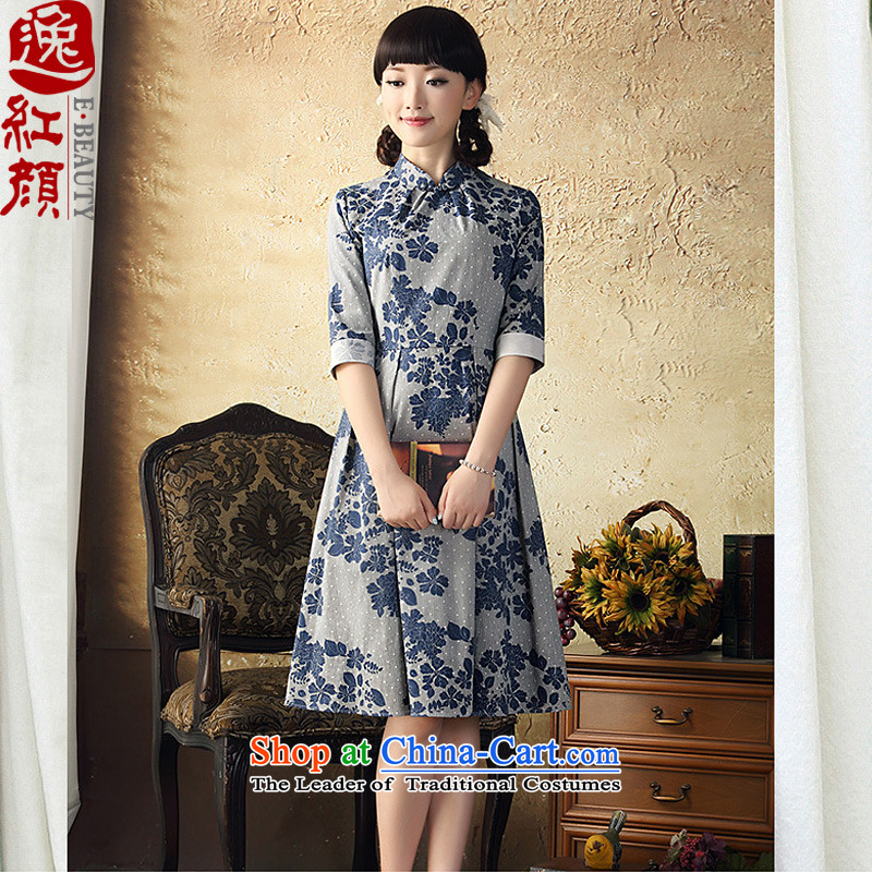 A Pinwheel Without Wind Tsing Yi rattan stamp cheongsam dress in?spring and autumn 2015 New China wind in Sau San cuff skirt navy?S