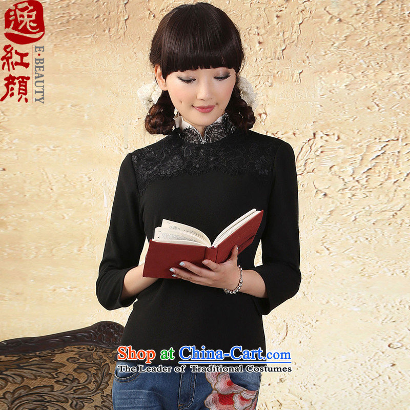 A Pinwheel Without Wind ink feathers Yat lace Mock-Neck Shirt China wind improvement CHINESE CHEONGSAM shirt fall new ethnic black燣
