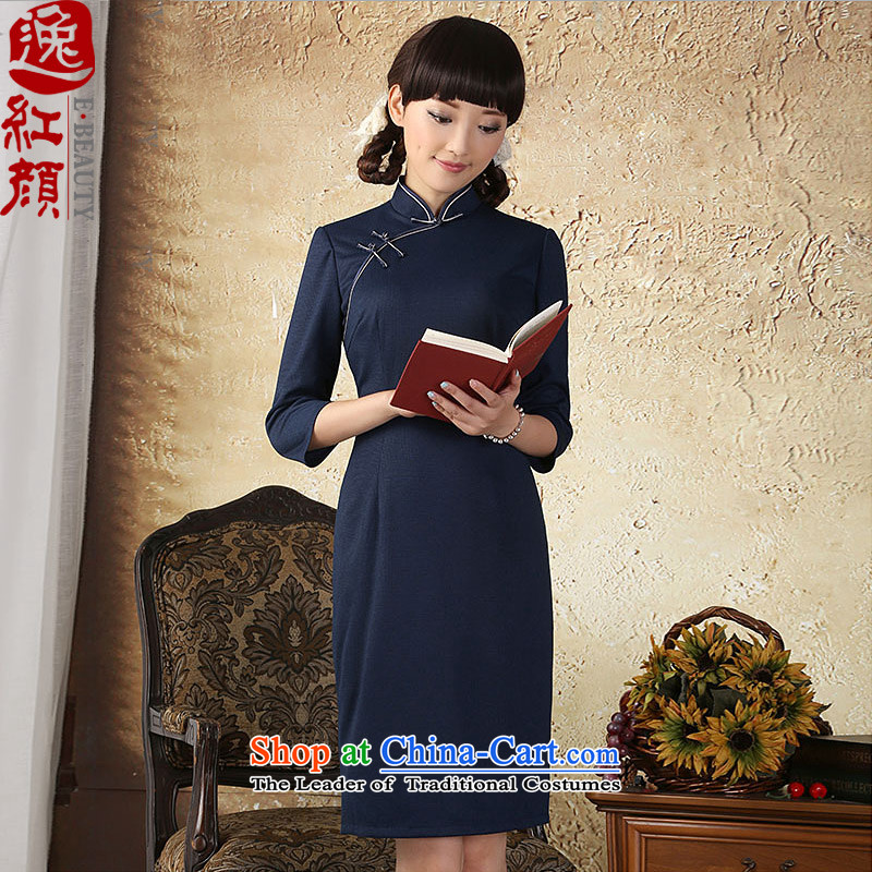 A Pinwheel Without Wind mute this retro Yat Chidori, cuff cheongsam dress cheongsam dress new fall improved Sau San Navy燬