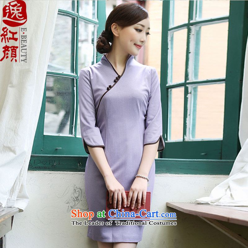 A Pinwheel Without Wind Yat Zi Yu new cheongsam dress retro elegant qipao skirt improvements in spring and autumn 2015 stylish colors of Wujiang Sau San XL