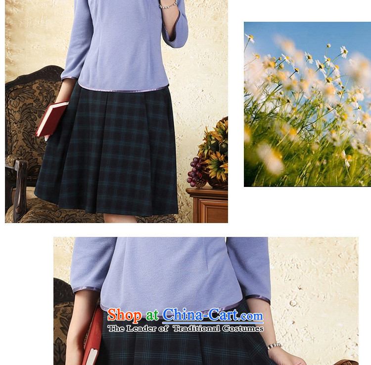 A Pinwheel Without Wind Guffy retro Yat elegant plaid body skirt the fall of Chinese ethnic body female skirt Doi green L picture, prices, brand platters! The elections are supplied in the national character of distribution, so action, buy now enjoy more preferential! As soon as possible.