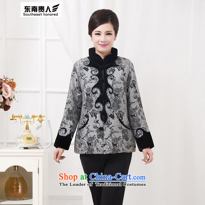 The south-east of?winter clothing 2015 fezzes present new Tang dynasty ?t��a middle-aged female-mother replacing cotton coat with Tang Dynasty Ms. Mama?XXXL Gray