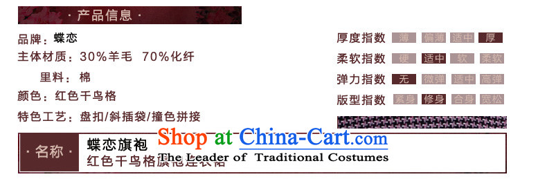 Butterfly Lovers 2015 Autumn New) chidori grid style qipao improved dresses retro temperament Tang dynasty qipao 49108 Red chidori grid聽 XL Photo, prices, brand platters! The elections are supplied in the national character of distribution, so action, buy now enjoy more preferential! As soon as possible.