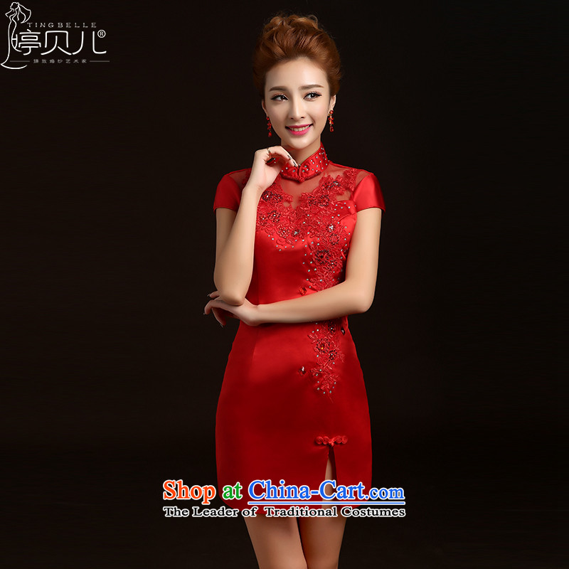 Beverly Ting bows Service Bridal Fashion the spring and summer of 2015, the new Marriage qipao short of qipao wedding dress RED?M