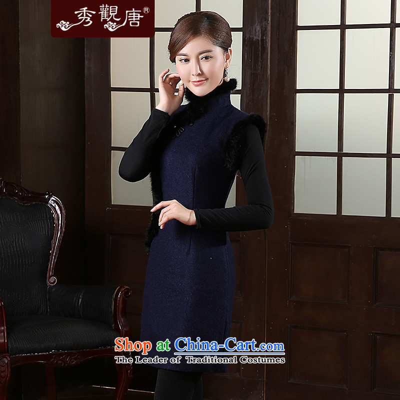 [Sau Kwun Tong] Blue Ngan winter clothing gross?聽2015 new qipao rabbit hair for improved cheongsam dress QW41032 retro-blue聽XXL, Sau Kwun Tong shopping on the Internet has been pressed.