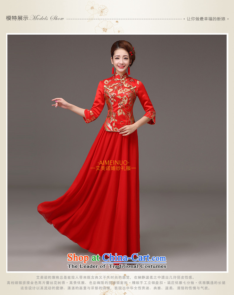 The HIV qipao 2015 Spring) long marriages red bows services retro lace on Chinese cheongsam dress Q0036 slice red L picture, prices, brand platters! The elections are supplied in the national character of distribution, so action, buy now enjoy more preferential! As soon as possible.