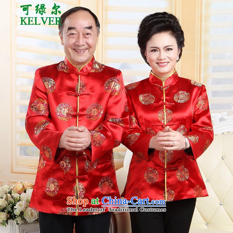 Can Green in older mom and dad couples Tang jackets of older persons fall new collar single row when Tang's jacket over life wedding services will raise the women L