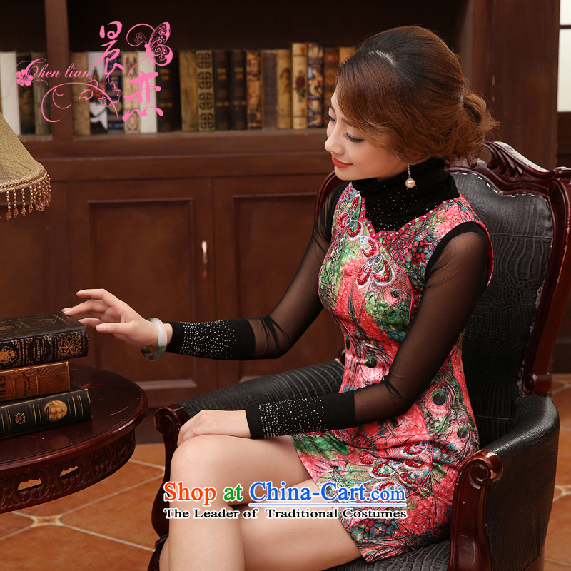 The 2014 autumn and winter morning land new stylish retro improvement of daily short of Qipao vest skirt Fung Ling pink燣