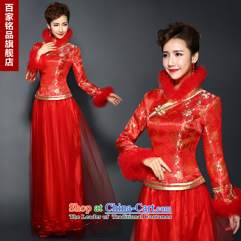 Toasting champagne qipao services�15 winter of winter new red cotton folder long-sleeved qipao marriage thick winter clothing qipao gown brides long red燣
