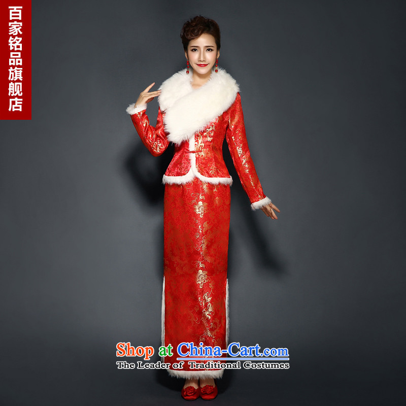 Toasting champagne bride services cheongsam dress the new 2015 winter of long-sleeved Stylish retro red and white hair for Sau San winter long white collar of qipao improvement made size 7 day shipping