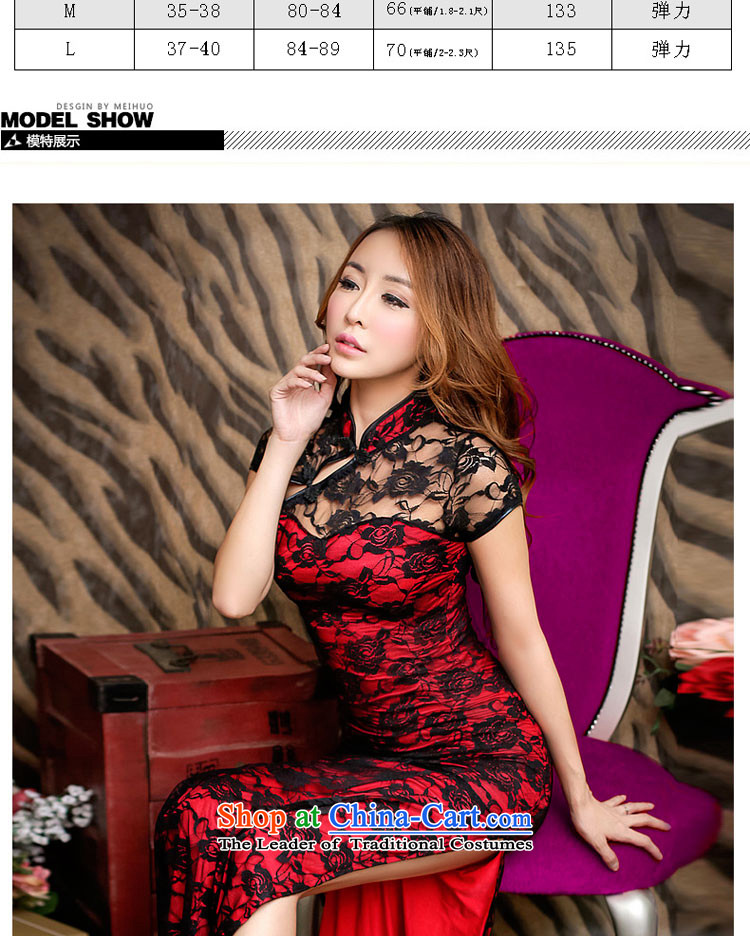 The fire of sexy improved cheongsam dress long temperament retro lace evening dresses of the forklift truck girls high toasting champagne wedding services nightclubs female autumn and winter YD8831 black M(80-105 catty) Picture, prices, brand platters! The elections are supplied in the national character of distribution, so action, buy now enjoy more preferential! As soon as possible.