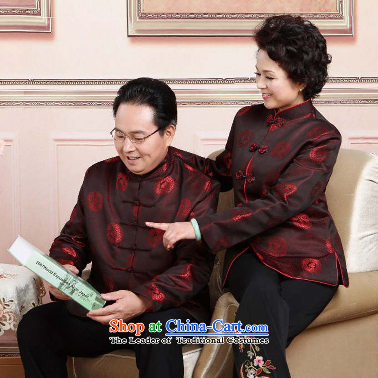 Can Green in older father boxed cotton jacket collar well field embroidery mother Tang dynasty replacing ãþòâ mom and dad couples Tang dynasty ãþòâ made service -2383 - 4 cotton father pictures, prices, 2XL brand platters! The elections are supplied in the national character of distribution, so action, buy now enjoy more preferential! As soon as possible.