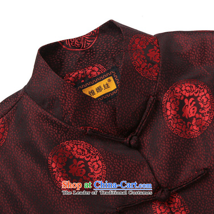 Can Green in older father boxed cotton jacket collar well field embroidery mother Tang dynasty replacing ãþòâ mom and dad couples Tang dynasty ãþòâ made service-2383 - 4 cotton father pictures, prices, 2XL brand platters! The elections are supplied in the national character of distribution, so action, buy now enjoy more preferential! As soon as possible.