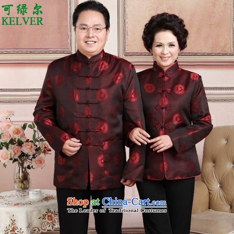 Can Green in older father boxed cotton jacket collar well field embroidery mother Tang dynasty replacing ���� mom and dad couples Tang dynasty ���� made service�-2383 - 4 cotton father 2XL