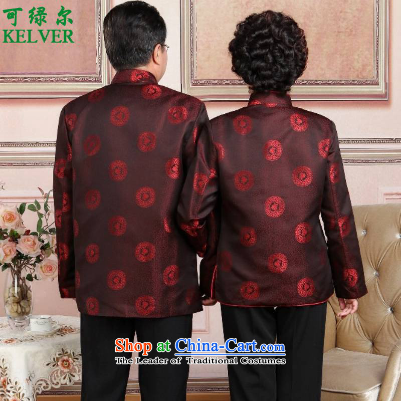 Can Green in older father boxed cotton jacket collar well field embroidery mother Tang dynasty replacing ãþòâ mom and dad couples Tang dynasty ãþòâ made service -2383 - 4 cotton 2XL, father can green, , , , shopping on the Internet