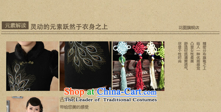 Spend winter clothing qipao figure female Tang Dynasty Chinese improved gross collar Washable Wool qipao plus COTTON SHORT? cheongsam dress dress REDM picture, prices, brand platters! The elections are supplied in the national character of distribution, so action, buy now enjoy more preferential! As soon as possible.