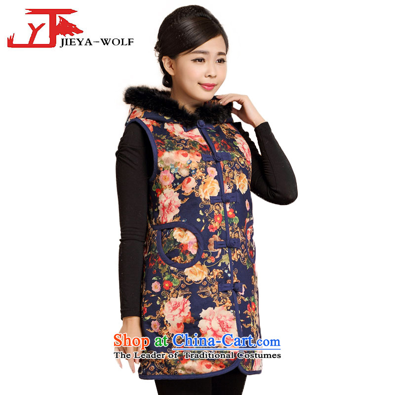 Tang Dynasty JIEYA-WOLF, female cotton vest autumn and winter New President Tang long process in the rabbit hair stylish decorated in female qipao jacket, bonus with Cap 2, rabbit hair�XL