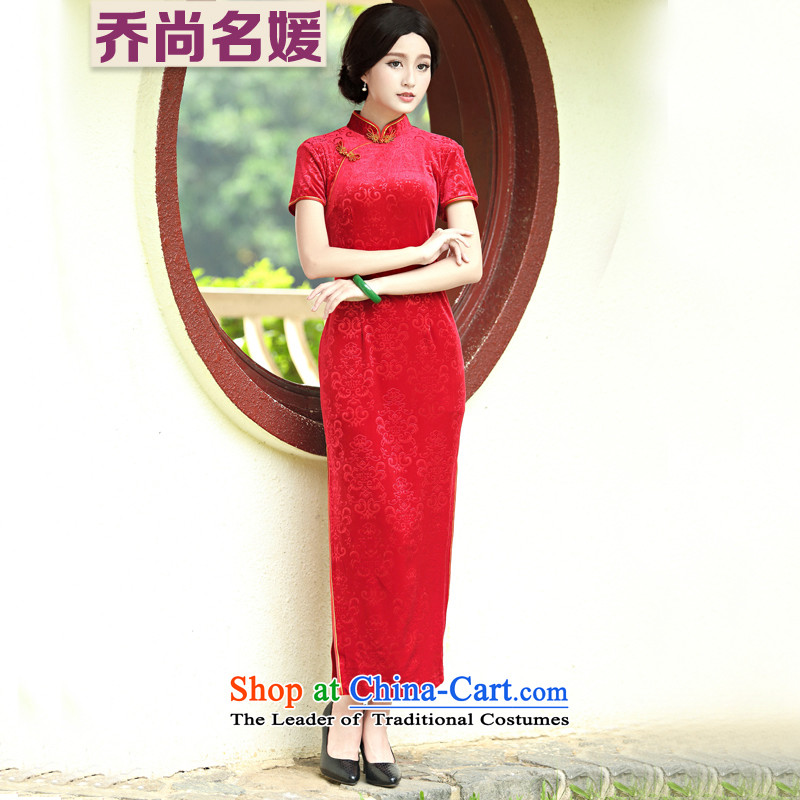Joe was aristocratic wedding dresses long qipao mother dresses RED燤 _2 feet PDL8208 2 Lumbar_