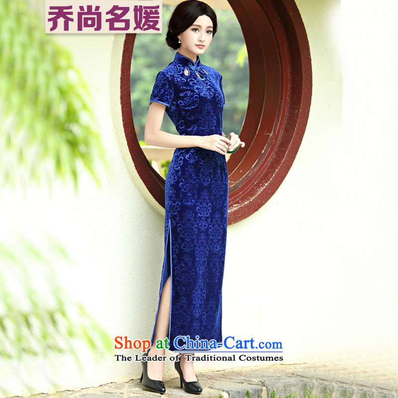 Joe is a Ms Winnie wedding banquet dress red cheongsam dress long燤 _2 feet SD8206 Blue 2 back_