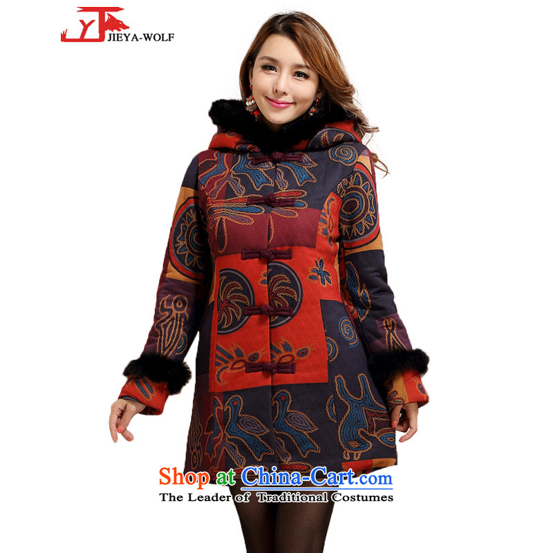 Tang Dynasty JIEYA-WOLF, female cotton jacket for autumn and winter fashion, rabbit hair cotton coat in long cap_ Ms. cheongsam decorated in the process of true rabbit hair RED YELLOWETC 1412 XL