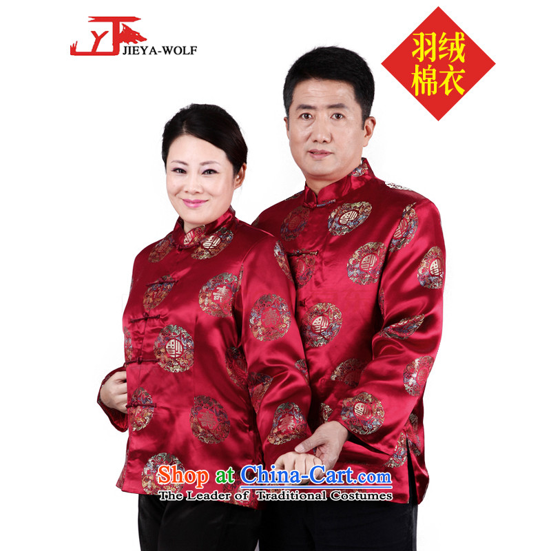 Tang Dynasty JIEYA-WOLF2015, female jackets for couples celebrate the Tang dynasty fashion thin cotton clothes for autumn and winter by men and women Tang Dynasty Taxi 2 pack Magenta feather cotton- XL