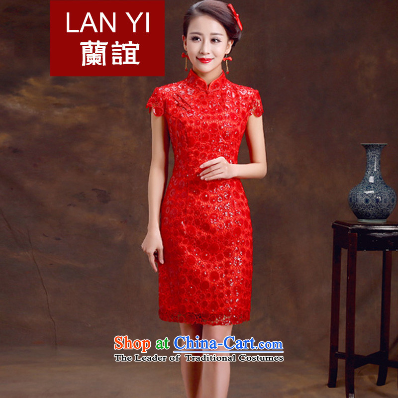 Estimated 2015 marriages toasting champagne friends qipao retro graphics thin cheongsam dress skirt Chinese Spring Red Marriage Code Red XL waistline qipao 2.2 Feet