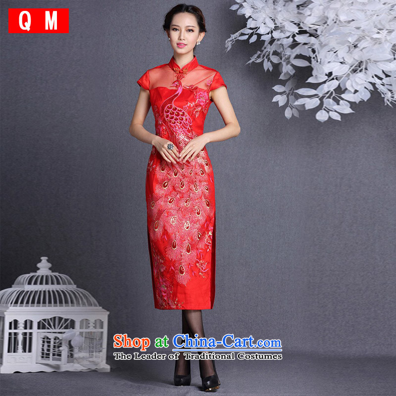 The end of the light (QM) Improved stylish embroidered on the netting is long qipao�XWGQF-1309-22 banquet�red�XXL