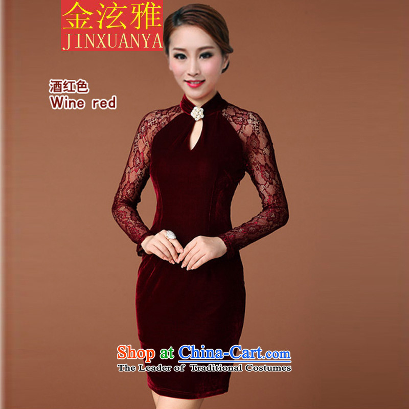 Kim Hyun ya 2015 autumn and winter retro qipao lace spell receive waist dresses red?S