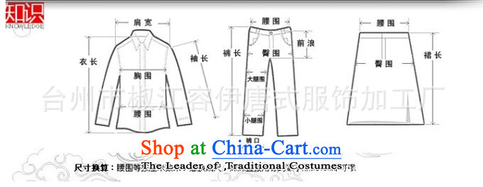 Spend the summer of female figure graphics thin dresses elegant Silk Cheongsam improvements sauna short-sleeved Silk Dresses Figure Color聽M brand, prices, picture platters! The elections are supplied in the national character of distribution, so action, buy now enjoy more preferential! As soon as possible.