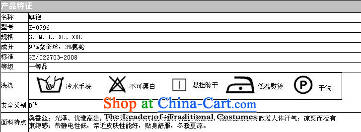 Spend the summer of qipao figure female Tang Dynasty Chinese herbs extract collar qipao sit back and relax Silk Cheongsam spend grape dress Figure聽2XL color pictures, prices, brand platters! The elections are supplied in the national character of distribution, so action, buy now enjoy more preferential! As soon as possible.