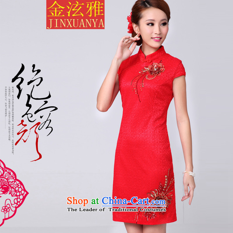 Kim Hyun Nga bride services red short of bows qipao?gown 2015 Autumn marriage red?XL