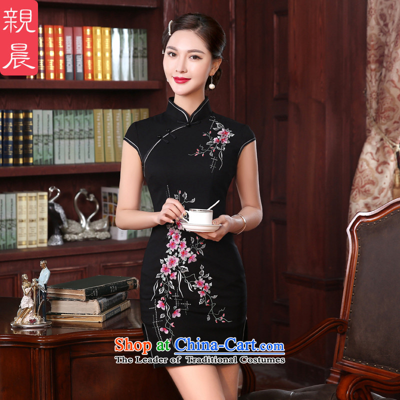 The elections as soon as possible during the spring and autumn day-to-morning, temperament and the relatively short time, improved Ms. retro dresses cheongsam dress short of wedding banquet?2XL- waist 80 cm