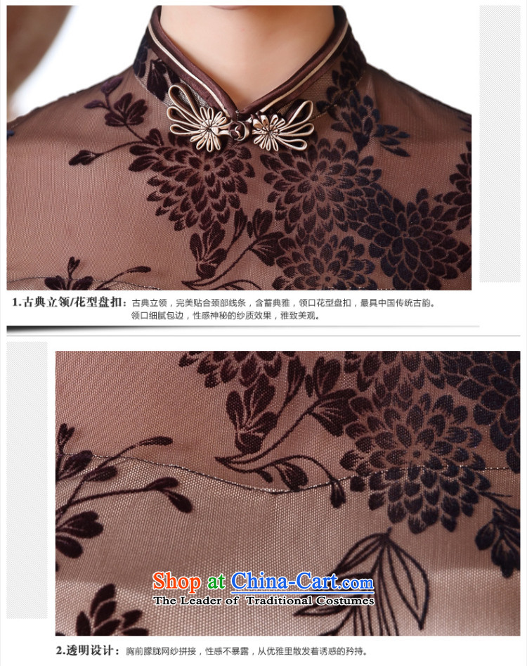 [Sau Kwun Tong Lok Yuk-2015 spring/summer load new improved Stylish retro look like Sau San cheongsam dress QD5115 apricot M brand, prices, picture platters! The elections are supplied in the national character of distribution, so action, buy now enjoy more preferential! As soon as possible.