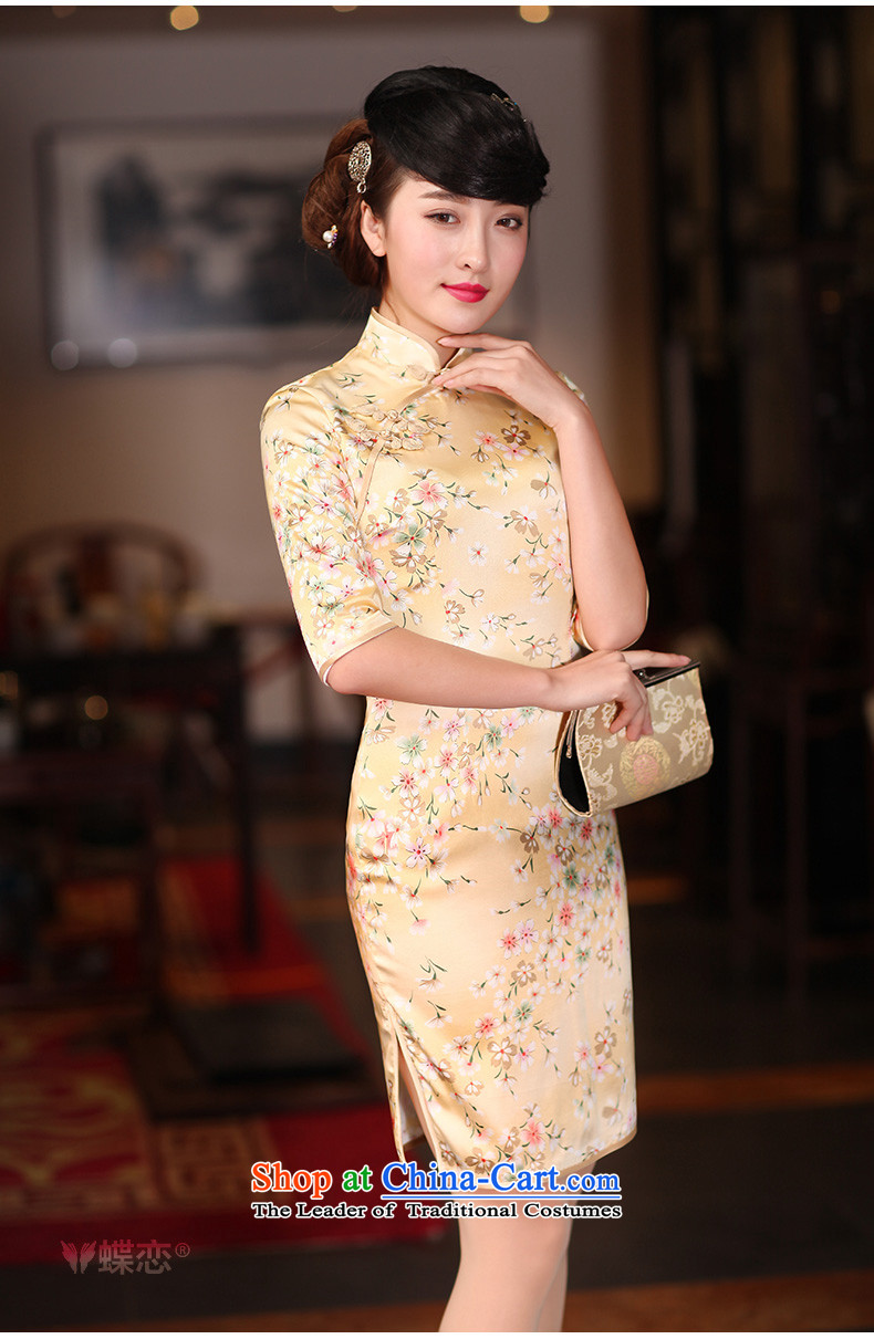 The Butterfly Lovers autumn 2015 new stylish improved Sau San herbs extract silk cheongsam dress480 2Sakura grassM picture, prices, brand platters! The elections are supplied in the national character of distribution, so action, buy now enjoy more preferential! As soon as possible.